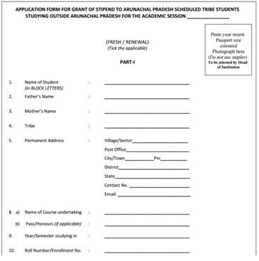 Arunachal Pradesh Scholarship form