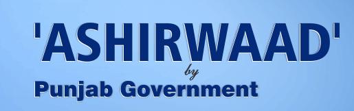 Ashirwad scholarship 2018