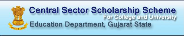 Gujarat cm Scholarship