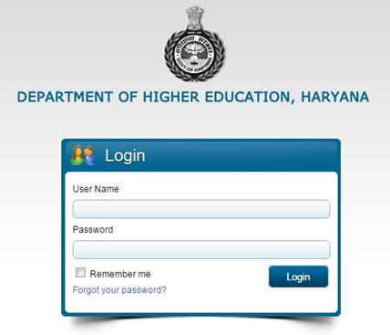 Haryana Scholarship Status Check