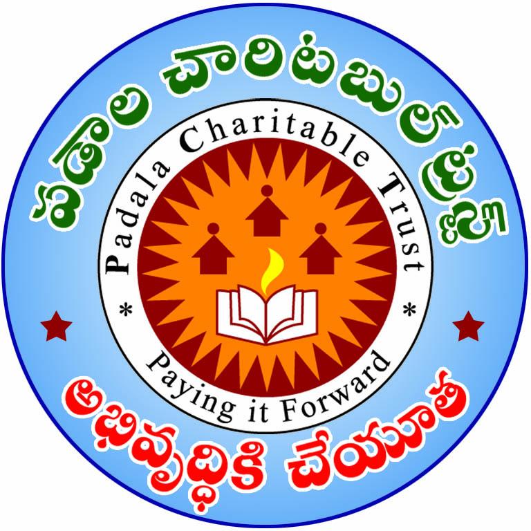 PCT Scholarship 2018