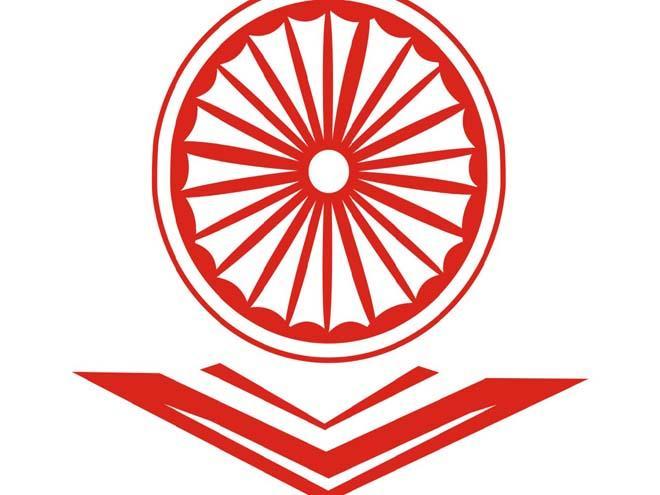 UGC Indira Gandhi Scholarship 2018