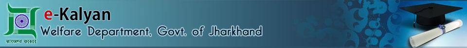 e kalyan Jharkhand