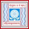 Rashtriya Sanskrit Sansthan Scholarship 2018